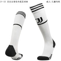 2021/22 JUV Home White Sock