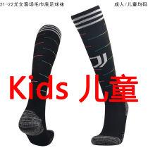 2021/22 JUV Away Black Kids Sock