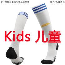 2021/22 RM Home White Kids Sock