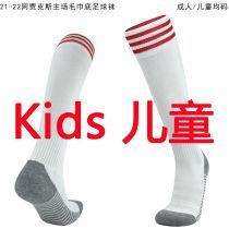2021/22 Ajax Home White Kids Sock