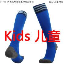 2021/22 Ajax Away Blue Kids Sock