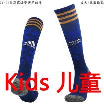 2021/22 RM Away Blue Kids Sock