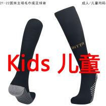 2021/22 In Milan Home Black Kids Sock