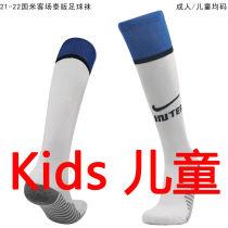 2021/22 In Milan Away White Kids Sock