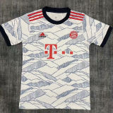 2021/22 BFC Third White Fans Soccer Jersey