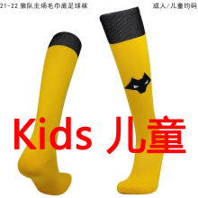 2021/22 Wolves Home Yellow Kids Sock