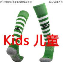 2021/22 R BTS Home Green Kids Sock