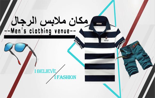 afe47a4f5 Women's Clothing; Men's Clothing ...
