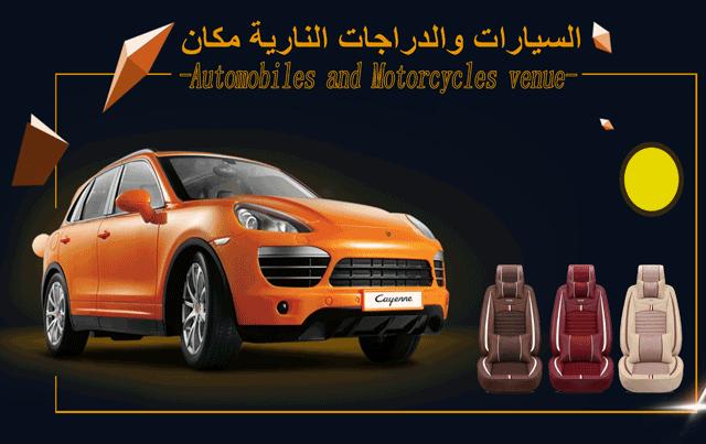 191f44e44 ... Automobiles & Motorcycles ...