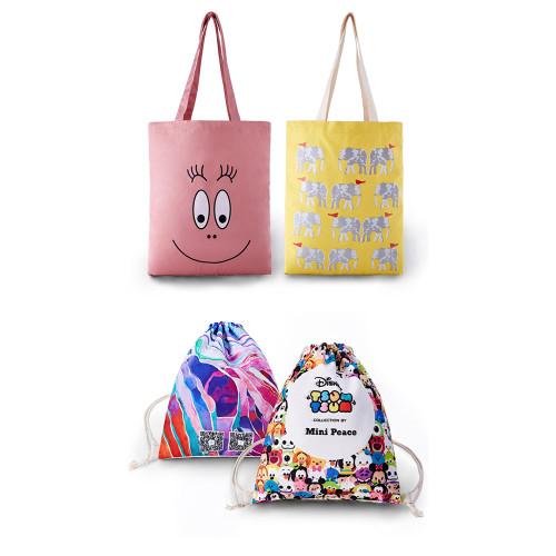 [OEM]  Vape Store Shopping Bag