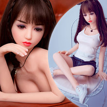 125cm a Petite Baby-face Silicone Sex Doll