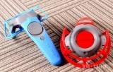 Silicone Skin HTC Vive Controller