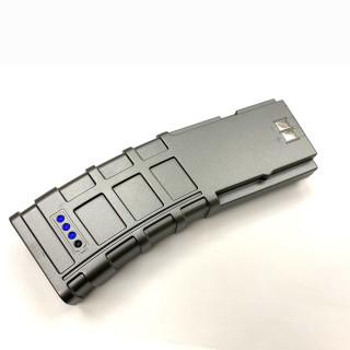 Magazine Li- Battery 6000mAH for Scar VR Gun