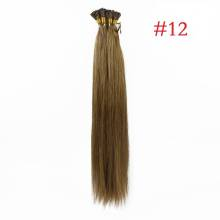 1g/s 100g Human Virgin Hair #12 Golden Brown Straight Keratin Stick I-tip Hair Extensions