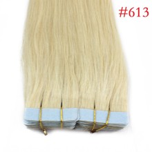 40pcs 100g PU Tape #613 Blonde Brazilian Human Virgin Remy Hair Extensions