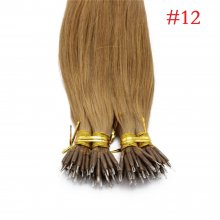 Golden Brown #12 Real Remy Human Hair 100g Micro Nano Ring Hair Extensions