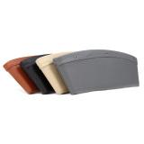 車内収納ポケット 隙間シートポケット レザー 車グッズ 小物整理 4色(A0430M)