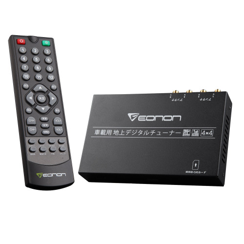 地デジチューナー 車載用 DC9V~40V HDMI 4×4ワンセグ/フルセグ自動切換 高画質 (V0050)地上デジタルチューナー