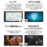 Androidカーナビ 7.0インチ Android9.0 静電式一体型 カーオーディオ CD/DVDプレーヤーなし(GA2177J)