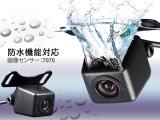 DVDプレーヤー 2din バックカメラ付き 6.1インチタッチパネル 汎用タイプ Bluetooth ラジオ対応 車載カーオーディオ+防水バックカメラ