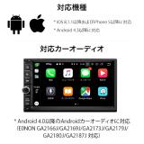 カーオートプレイUSBドングル carplay usb ドングル Apple CarPlayとAndroid Auto USBアダプタ カーナビ アンドロイドオート【6ヶ月保証】EONON(A0585)
