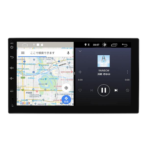 カーナビ 7型 carplay対応 2dinカーオーディオ Android9.0搭載 音質高まるDSP内蔵 ナビゲーション(GA2180J)