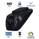ドライブレコーダー USBフロンドカメラ カーナビ用ドラレコ(R0015)