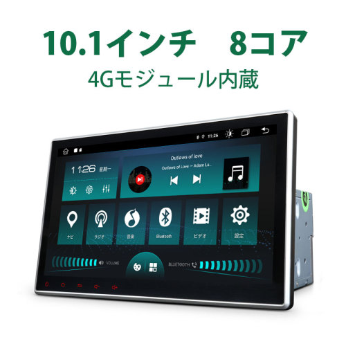 アンドロイドカーナビ Android10 2021年最新版CPU 10.1インチ 大画面 DVDプレイヤー 4G+64G 一体型車載カーオーディオ (GA2190K)