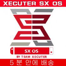 XECUTER SX OS 라이센스 코드 - 재고 있음( 빠른 배송)