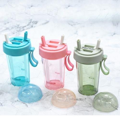 다용도 휴대용 빨대 물컵 식품용 무공해 안전한 물컵