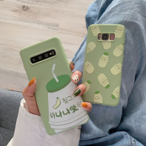 귀여운 삼성 폰 빙그레 우유병 바나나 우유 커툰 삼성 휴대 전화 보호 커버