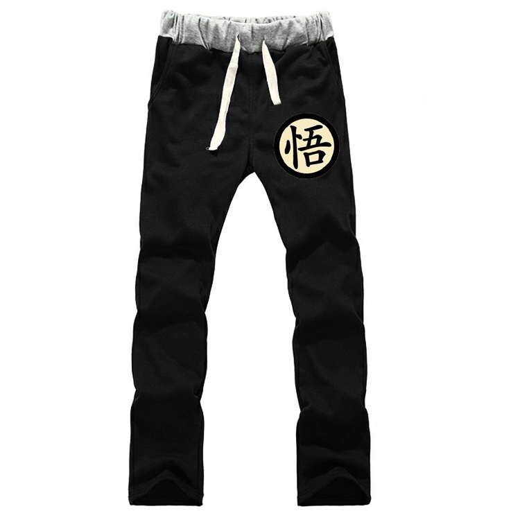 Dragon Ball Athletic Gym Jogging Sweatpants