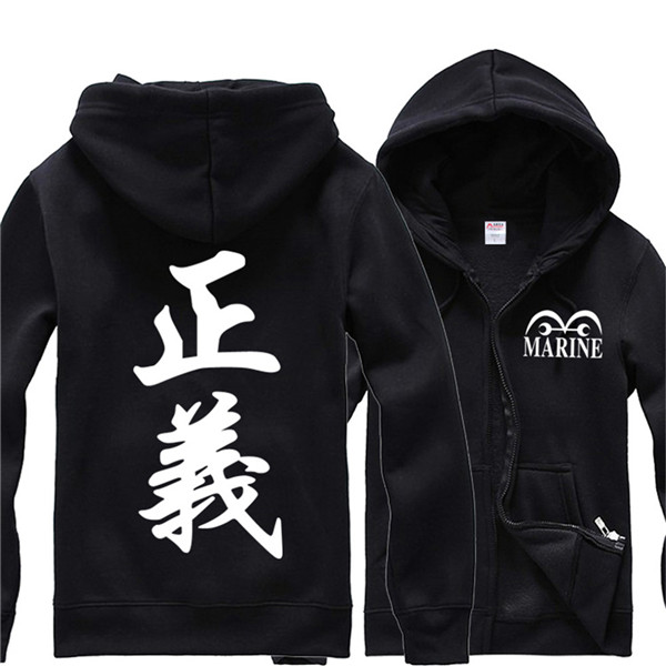 One Piece Anime Hoodie Coat Marine Justice