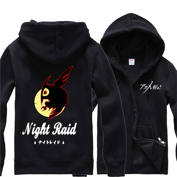 Akame Ga Kill Zip Up Hoodie Outerwear Jacket Night Raid B
