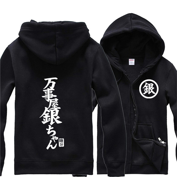 Anime Manga High School Shirt Coat Gintama A