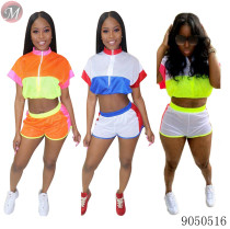 9050516 queenmoen Women's fashion summer hot style patchwork sports two sets
