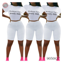 9050837 queenmoen wholesale women letter print casual two piece shorts suit