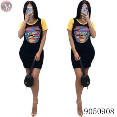 9050908 queenmoen women summer casual offset print dress with short sleeve