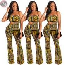 9061325 queenmoen summer sexy club bodycon crop top strapless print flare leg jumpsuit for woman