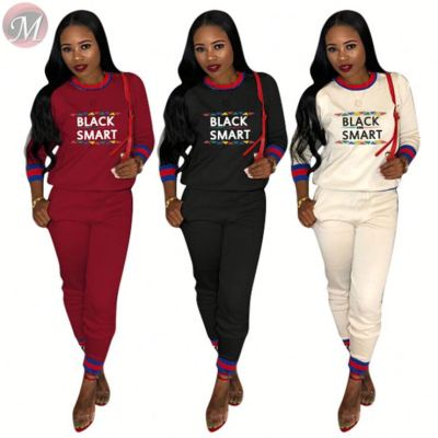 9090203 casual ribbon spliced letter long sleeve pants women tracksuits clothes sports wear