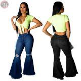 9102808 fall high waist fashion hole knee long flared Pants Jeans Women
