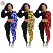 9110820 casual puff sleeve leopard patchwork hooded Suit Outfits Two Piece Pant Set Women