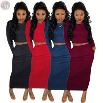 9111807 winter autumn new solid knitted crop top long skirt 2 piece set women clothing