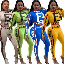Q101220 seasonal clearnce Pants Trendy Two Piece Ladies Set