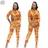 good quality fashion casual suit long sleeve zipper print tight Outfits Pieces Two Piece Set Women Clothing