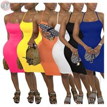 0061125 Hot Selling Solid Color African Summer Casual Dresses Wholesale Backless Basic Simple Style Women Ladies Knee Dresses
