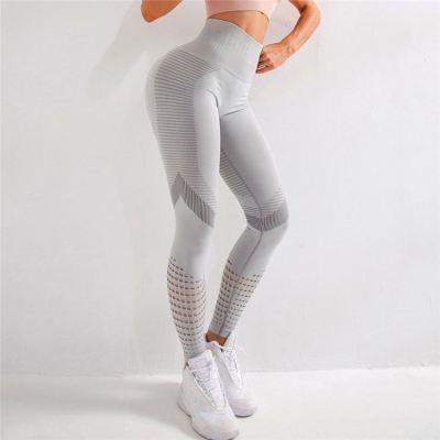 2020 workout fitness butt lifting yoga pants Gym Wear Women Slim Fit Fitness Plain Leggings Yoga Pants