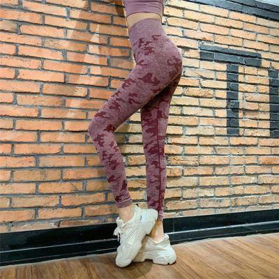 Fashion camouflage high waist tight Women's Full Length Nylon Spandex Pro Cool Athletic Gym Workout Print Yoga Pants