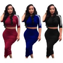 Wholesale Solid Sexy Side Stripe 2 Pcs Dress Outfits Skirt And Top Two Piece Set