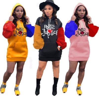 Newest Design Loose Contrast Color Splice Puff Sleeve Hoodie Dress Lady Elegant Sexy Clothes Fall Wome Casual Dress
